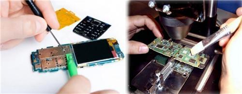 Mobile Repairing in  Raipur