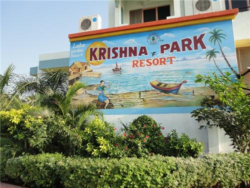 Timings and Entry Fee of Krishna Water Park in Rajkot