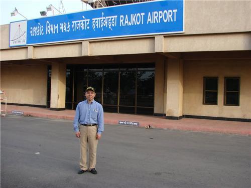 The domestic Airport of Rajkot