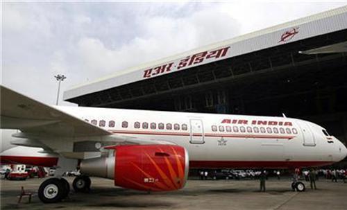 Flights from Rajkot Airport
