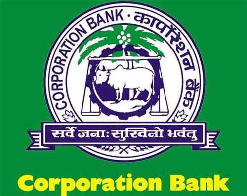Corporation Bank in Rajkot