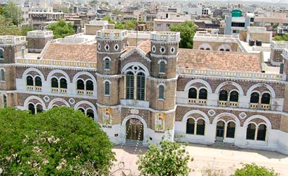 Main Attractions Mahatma Gandhi High School in Rajkot