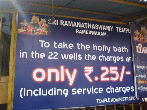 Holy Bath Rameswaram
