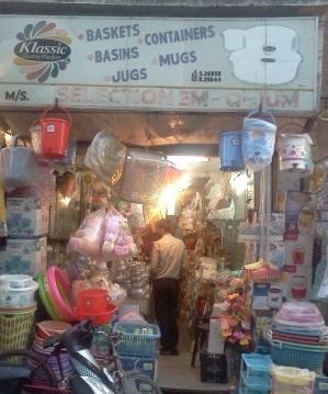 Gift Shops Rampur Address