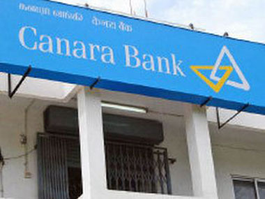 List of Canara Bank Branches in Ranchi