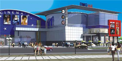 BMG Mall in Rewari