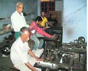 Business and Economy in Roorkee