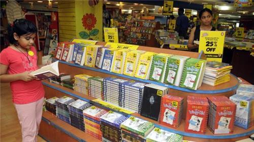 Book Depots in Sambalpur