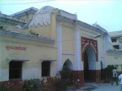 Nagar Palika Parishad Sambhal