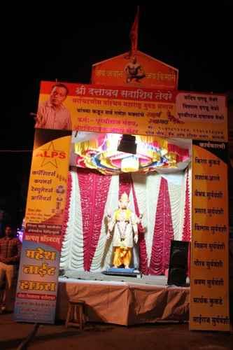 Festivals in Sangli