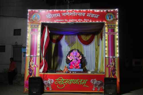 Images of Sangli Ganesh Utsav