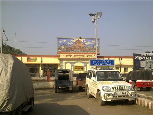Railways in Sasaram