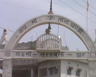 Maa Tara Chandi Temple