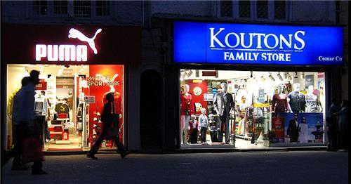 Garment Stores in Shimla