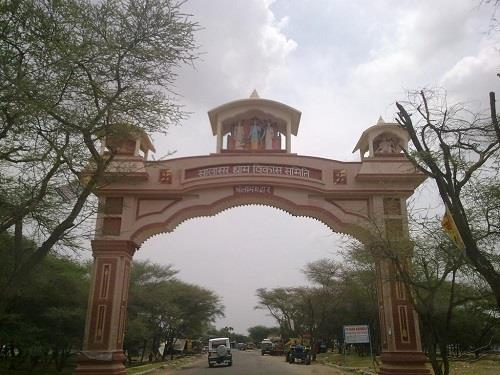 Government Museum in Sikar