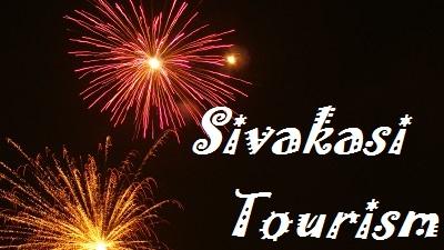 Tourism in Sivakasi