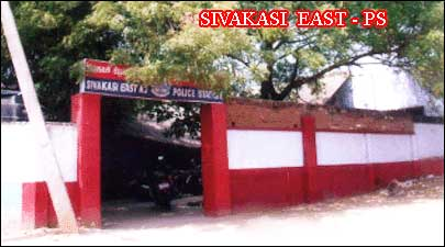 Emergency Services in Sivakasi