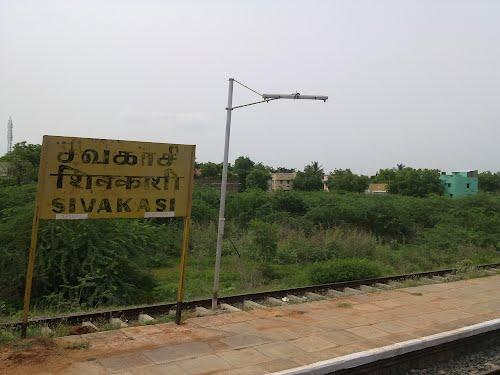 Trains from Sivakasi