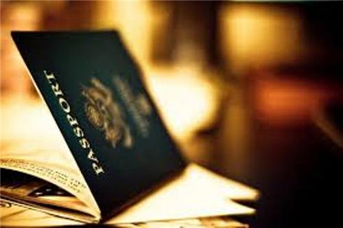 Passport office and agents in Solapur