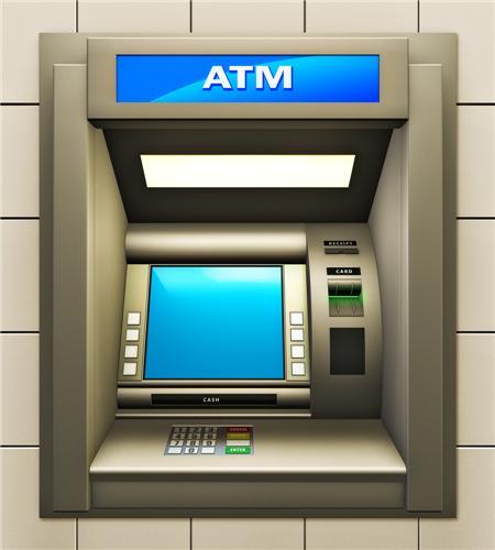 ATMs in Srinagar