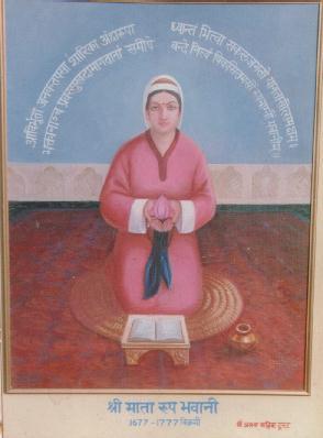 History of Chashme Shahi