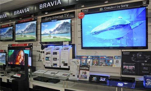 Electronics Showroom in Srinagar