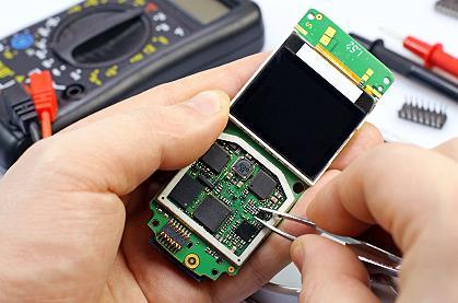 Mobile Phone Repair in Srinagar