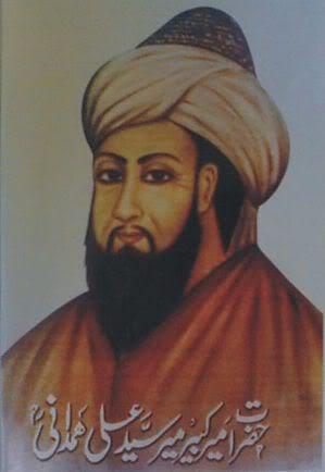 Sayed Mir Ali Hamdani