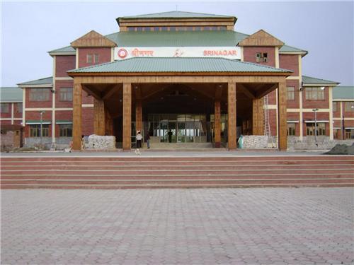 View of the Srinagar Railway Station