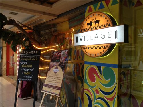 The Village Restaurant in ISCON Mall Surat