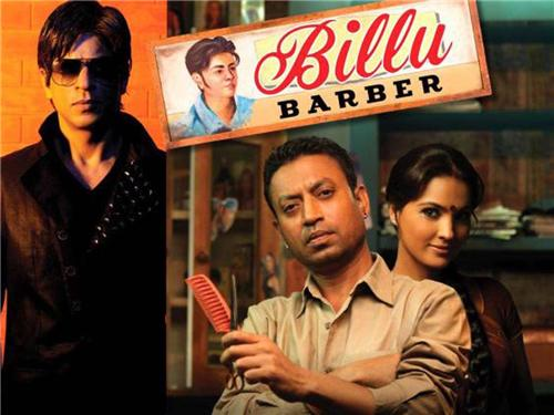 Hindi Cinema in Thanjavur