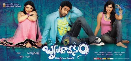 Telugu Cinema in Thanjavur