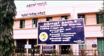 Thanjavur Municipality