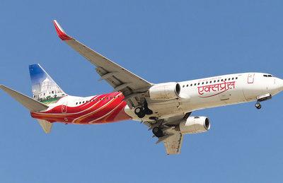 Flights to Thiruvananthapuram