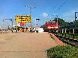 Bangalore Yesvantpur Junction