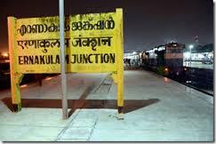 Ernakulam-Junction
