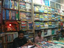 Stationary Stores in Thrissur