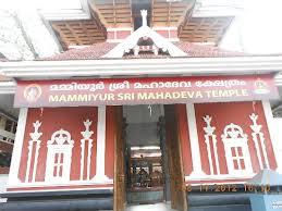 Mammiyoor Shiva Temple in Thrissur