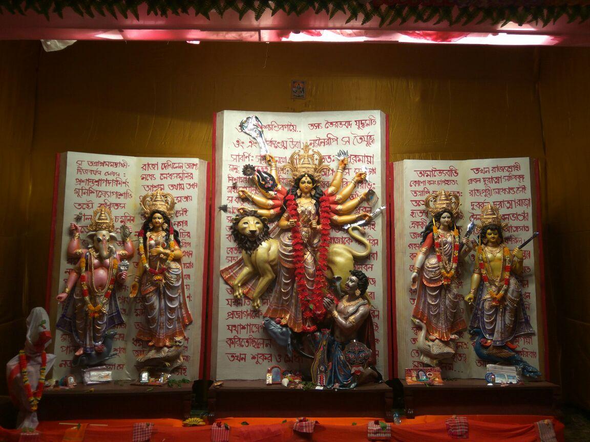 Barwari Durga Puja Committee Hijuguri
