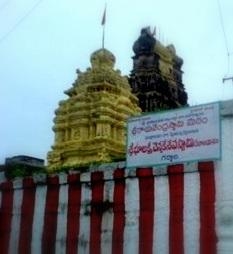 Sri Chennakesavaswami Temple, Tallapaka