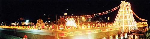Festivals in Tirupati