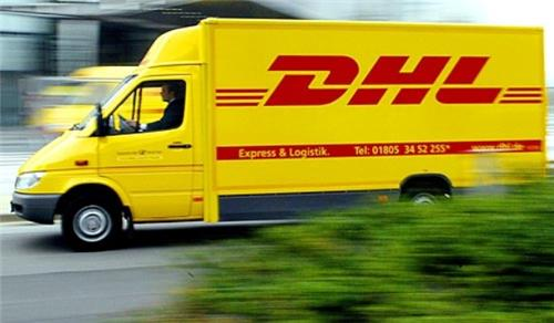 DHL Courier in Tirupur