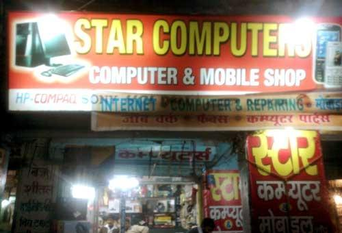 Computer Shop in Unnao