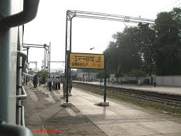 Unnao Railway Station