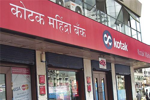 List of Kotak Mahindra Bank in Vadodara