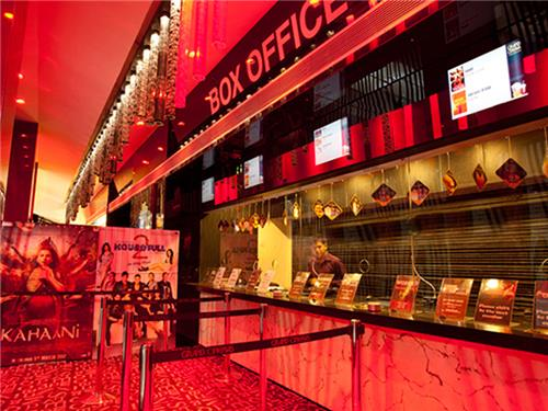 List of Movie Theatres in Vadodara