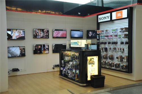Electronic Showrooms in Veraval