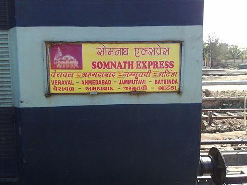 Somnath Express in Veraval