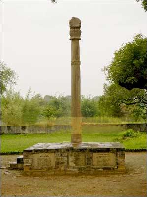 Tourist spots in Vidisha