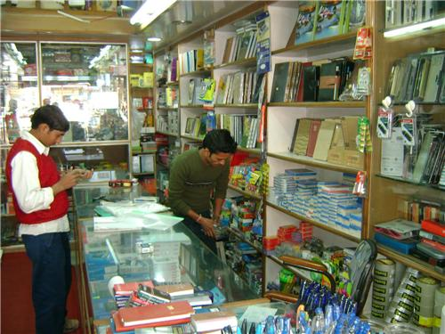 Stationery Stores in Vidisha
